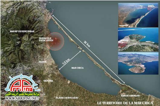 الناظور 2013: صور تنشر لأول مرة على المواقع الناظورية محطة أطاليون  حين يقترب الحلم من الحقيقة (صور بحجم كبير)
