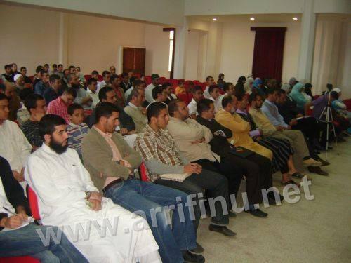 ندوة علمية حول العلم و التعلم في الحضارة الإسلامية