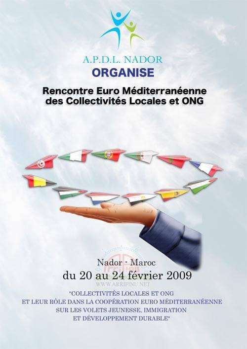 دور الجماعات المحلية والجمعيات غير الحكومية في التنمية المستدامة  موضوع لقاء أورو- متوسطي بالناظور