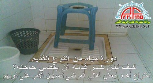 hassani03