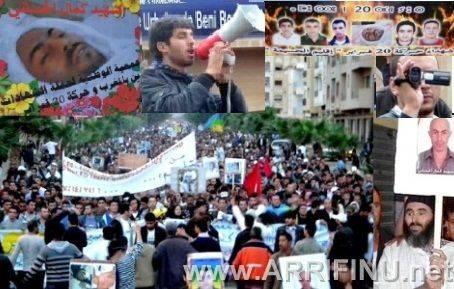 بني بوعياش: عشرات الآلاف من المحتجين في مسيرة حاشدة يستنكرون اغتيال الشهيد كمال الحساني