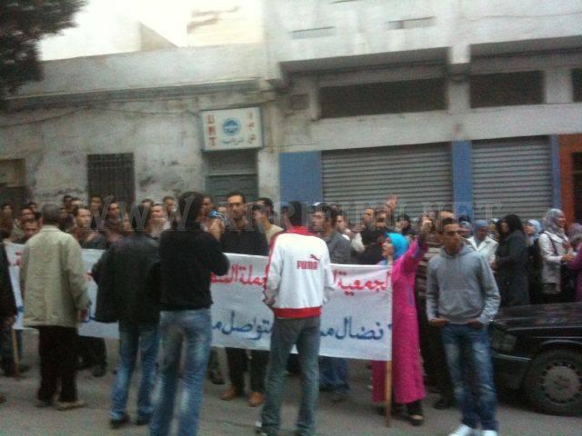 معطلو الحسيمة في وقفة احتجاجية انذارية