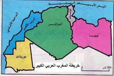 دانلود رمان مریم از ارزو امانی بحث عن المغرب العربي الكبير