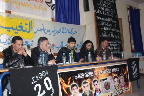 حركة 20 فبراير بالحسيمة تتواصل مع ساكنة المدينة