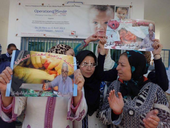 waqafat_0001 تقرير مصور: وقفات إستنكارية لعائلة الحامل المتوفاة بعيادة بلوق - حنان بوعنونو- بالناظور