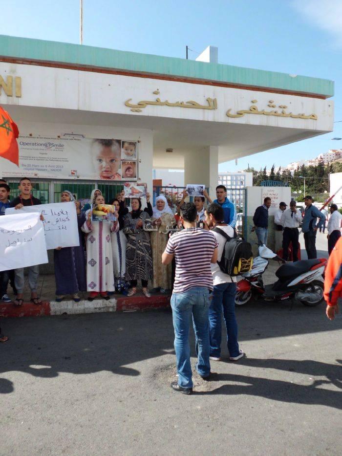 waqafat_0005 تقرير مصور: وقفات إستنكارية لعائلة الحامل المتوفاة بعيادة بلوق - حنان بوعنونو- بالناظور