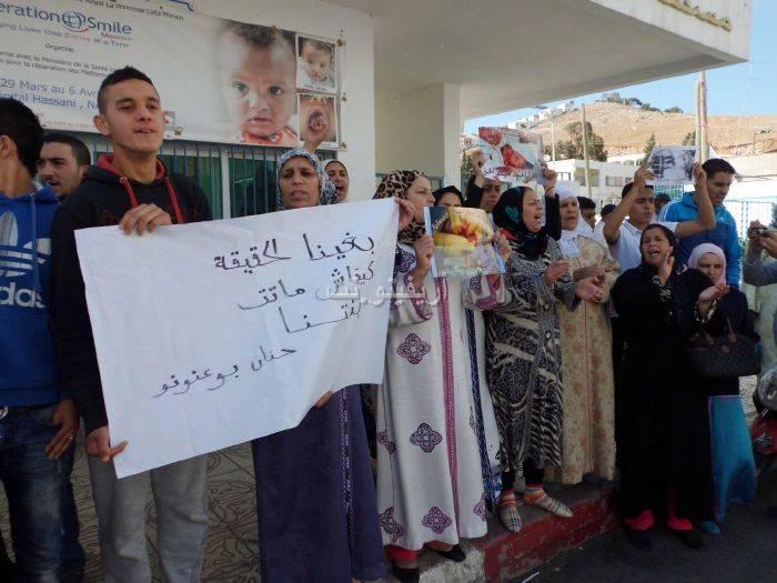 waqafat_0007 تقرير مصور: وقفات إستنكارية لعائلة الحامل المتوفاة بعيادة بلوق - حنان بوعنونو- بالناظور