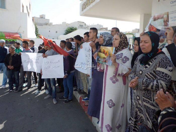 waqafat_0011 تقرير مصور: وقفات إستنكارية لعائلة الحامل المتوفاة بعيادة بلوق - حنان بوعنونو- بالناظور