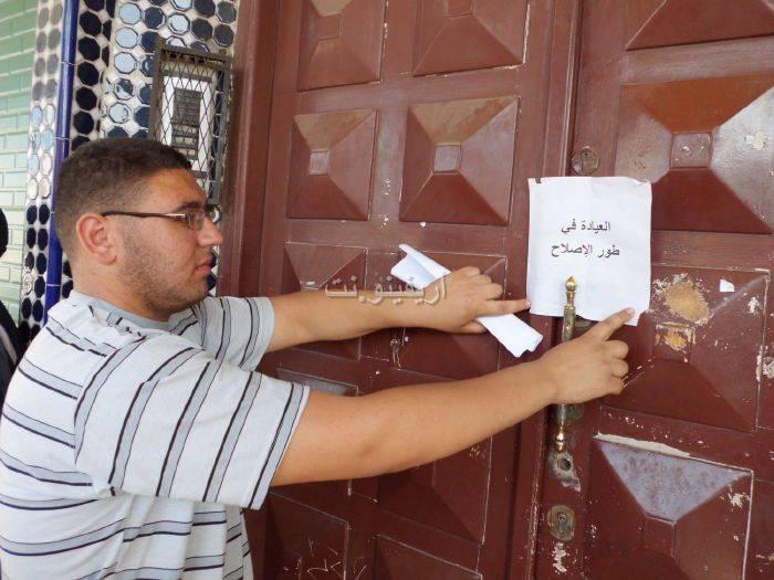 waqafat_0013 تقرير مصور: وقفات إستنكارية لعائلة الحامل المتوفاة بعيادة بلوق - حنان بوعنونو- بالناظور