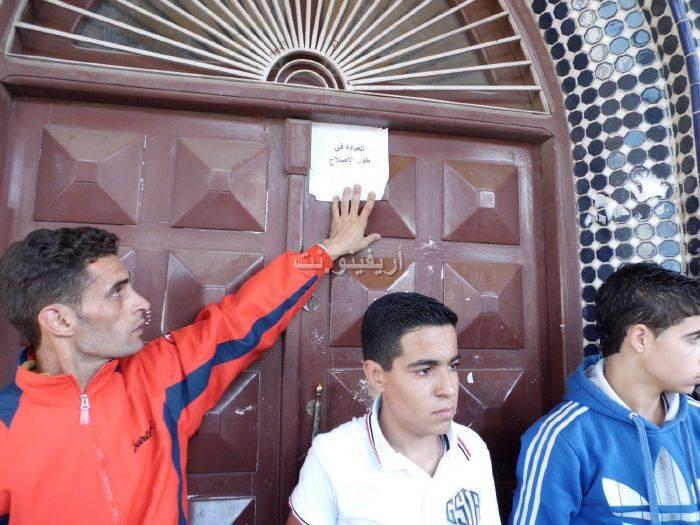 waqafat_0018 تقرير مصور: وقفات إستنكارية لعائلة الحامل المتوفاة بعيادة بلوق - حنان بوعنونو- بالناظور