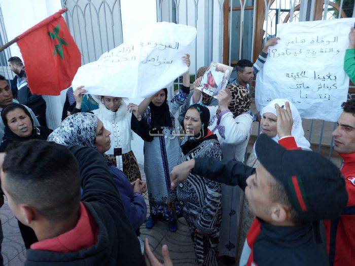 waqafat_0035 تقرير مصور: وقفات إستنكارية لعائلة الحامل المتوفاة بعيادة بلوق - حنان بوعنونو- بالناظور
