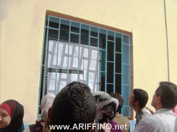 bac_0015 ربورتاج صور و فيديو:  فرحة تعم قرية أركمان عقب اعلان نتائج البكالوريا 2013