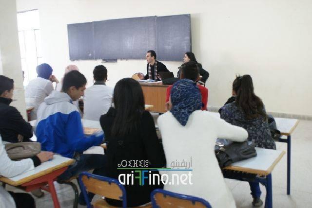 """nador0454 """"الصحفيون الشباب من أجل البيئة """" محور ورشة تكوينية بثانوية طه حسين بأزغنغان"""