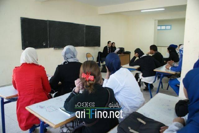 """nador0455 """"الصحفيون الشباب من أجل البيئة """" محور ورشة تكوينية بثانوية طه حسين بأزغنغان"""
