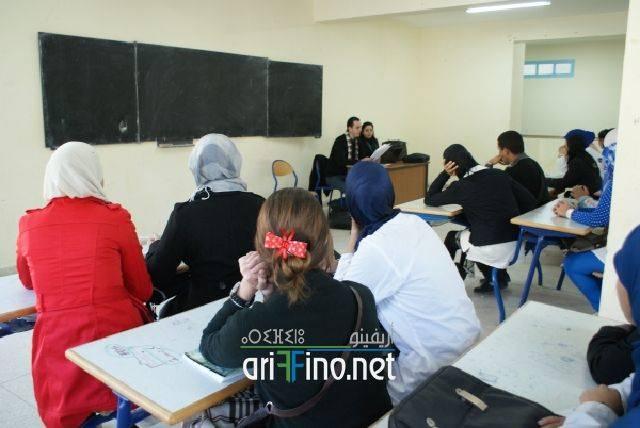 """nador0457 """"الصحفيون الشباب من أجل البيئة """" محور ورشة تكوينية بثانوية طه حسين بأزغنغان"""