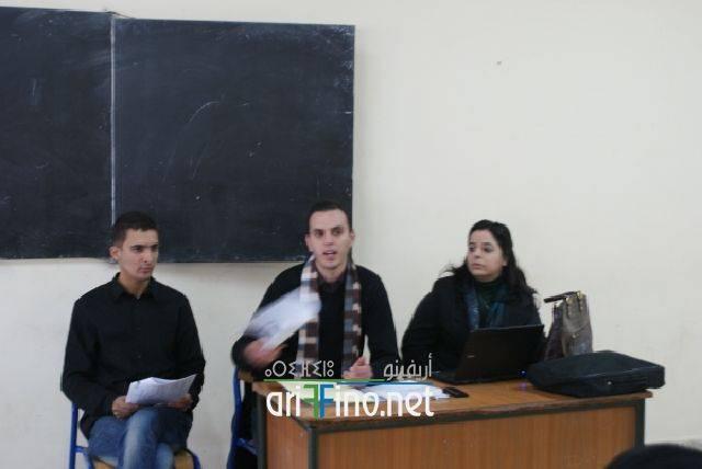 """nador0461 """"الصحفيون الشباب من أجل البيئة """" محور ورشة تكوينية بثانوية طه حسين بأزغنغان"""