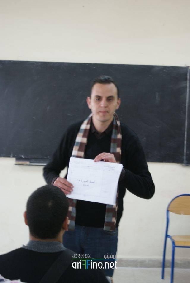 """nador0462 """"الصحفيون الشباب من أجل البيئة """" محور ورشة تكوينية بثانوية طه حسين بأزغنغان"""