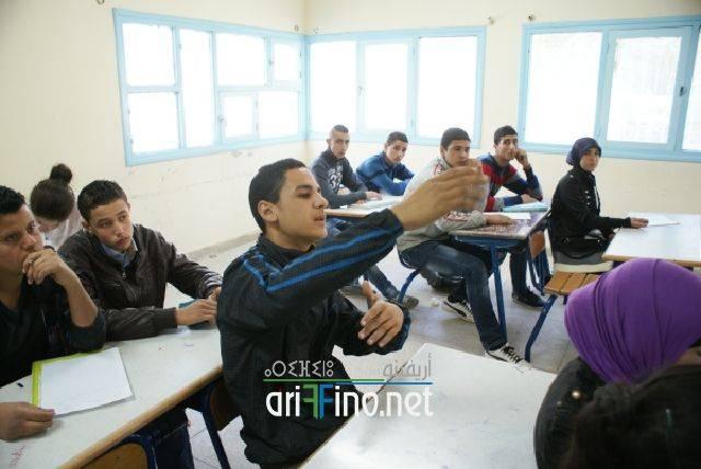 """nador0464 """"الصحفيون الشباب من أجل البيئة """" محور ورشة تكوينية بثانوية طه حسين بأزغنغان"""