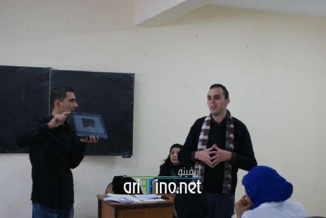"""nador0467 """"الصحفيون الشباب من أجل البيئة """" محور ورشة تكوينية بثانوية طه حسين بأزغنغان"""
