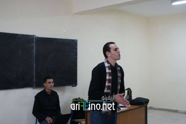 """nador0472 """"الصحفيون الشباب من أجل البيئة """" محور ورشة تكوينية بثانوية طه حسين بأزغنغان"""