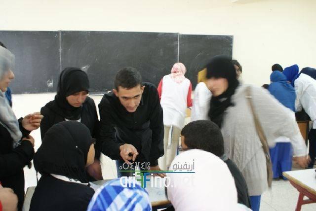 """nador0474 """"الصحفيون الشباب من أجل البيئة """" محور ورشة تكوينية بثانوية طه حسين بأزغنغان"""