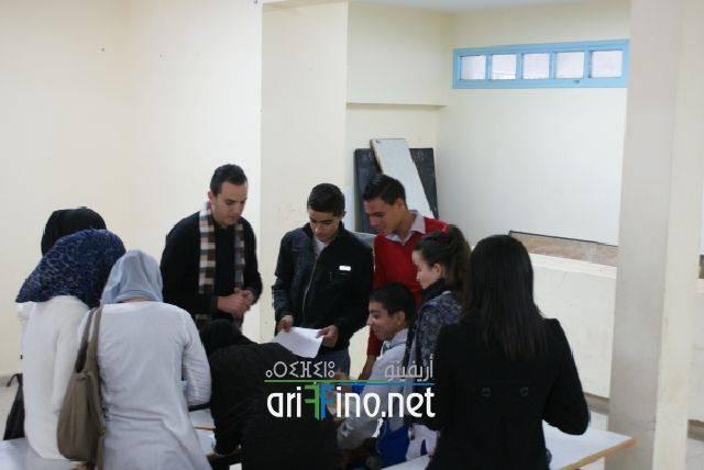 """nador0476 """"الصحفيون الشباب من أجل البيئة """" محور ورشة تكوينية بثانوية طه حسين بأزغنغان"""