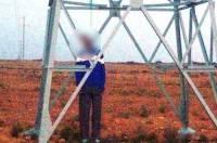 مأساة بالناظور: انتحار شاب ببوعرك لاكتشافه خيانة زوجته مع ابن أخيه