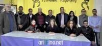 روبورتاج: ليلى احكيم كاتبة محلية للحركة الشعبية بالناظور و الحزب يقدم فريقه للانتخابات المقبلة