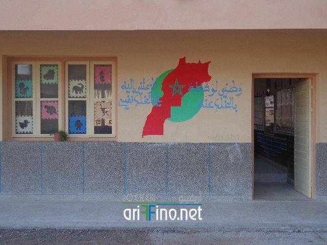 nador1414 روبورتاج: مدارس قروية تفوز بمسابقة أفضل حجرة دراسية بالناظور