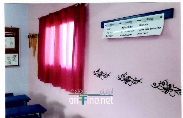 nador1415 روبورتاج: مدارس قروية تفوز بمسابقة أفضل حجرة دراسية بالناظور