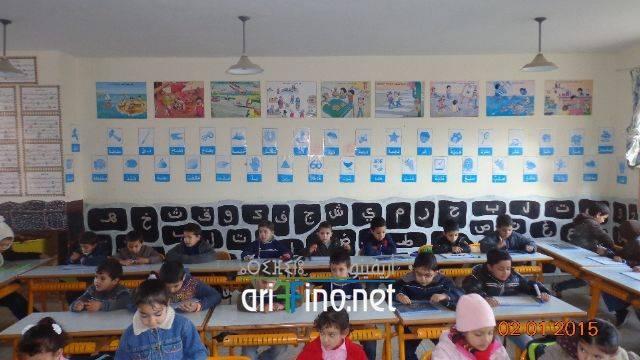 nador1417 روبورتاج: مدارس قروية تفوز بمسابقة أفضل حجرة دراسية بالناظور