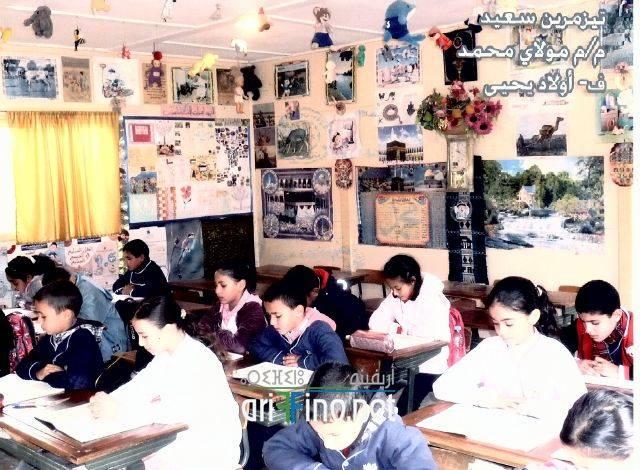 nador1419 روبورتاج: مدارس قروية تفوز بمسابقة أفضل حجرة دراسية بالناظور