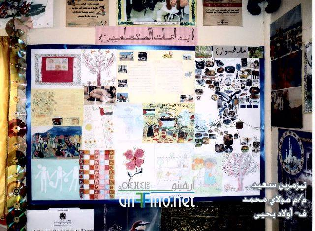 nador1420 روبورتاج: مدارس قروية تفوز بمسابقة أفضل حجرة دراسية بالناظور