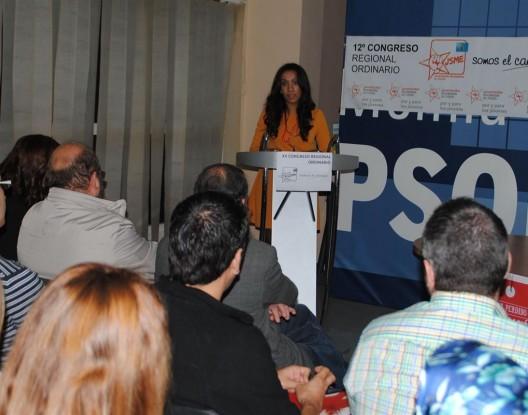 فازت بزعامة شبيبة الحزب العمالي بمليلية: لمياء قدور.. سياسية ريفية صاعدة في المشهد السياسي الإسباني