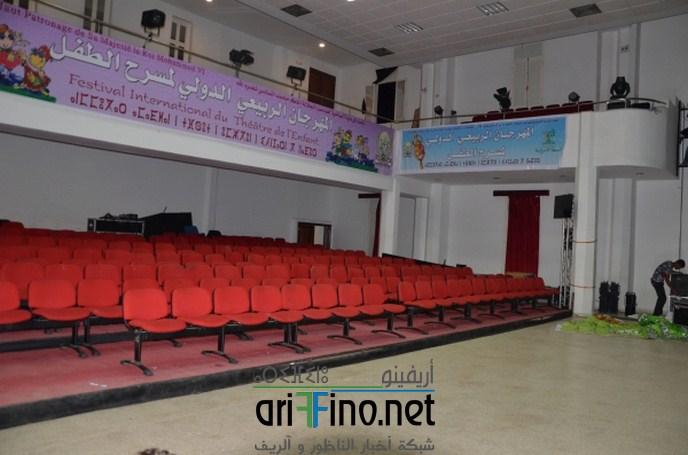 شاهد بالصور : اللمسات الأخيرة لإعداد المهرجان الدولي الربيعي للطفل بمدينة الناظور