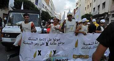 روبورتاج مصور: أنصار الرحموني يغزون الشوارع في مسيرة تطوف الناظور الثلاثاء..!!