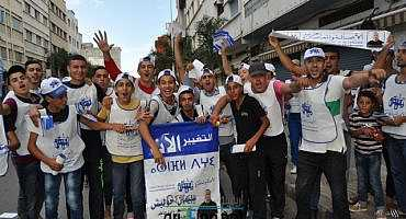 روبورتاج: حزب الاصالة والمعاصرة بالناظور يواصل تجواله بين أحياء وشوارع المدينة في الحملة الانتخابية..