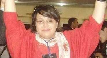 رسميا.. ابنة بلدية زايو  ابتسام مراس على رأس اللائحة الوطنية للاتحاد الاشتراكي
