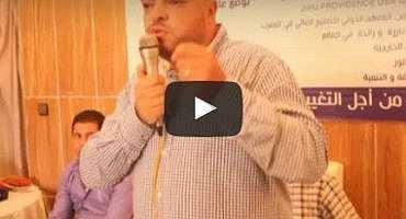 """شاهد بالفيديو .. وكيل لائحة حزب النهضة والفضيلة  محمد الادريسي يصف حصيلة برلمانيي الناظور بــ""""الزيرو"""""""