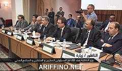 شاهد صور و فيديو: لقاء وزير الداخلية مع منتخبي و فعاليات الناظور على القناة الاولى