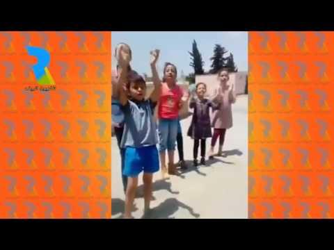 +فيديو مؤثر: شاهد ماذا يفعل اطفال حراك الريف؟؟