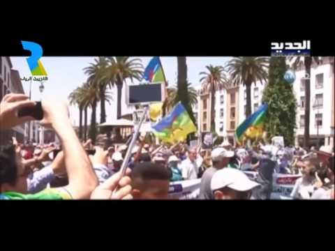 بالفيديو: تطورات حراك الريف على قناة الجديد اللبنانية