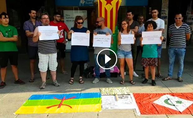 """+فيديو: """"بكل اللغات"""".. نشطاء أوربيون يناشدون الملك الإفراج عن معتقلي الريف"""