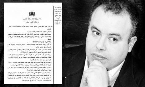 +الوثيقة: هذه هي مذكرة البحث الدولية الصادرة في حق سعيد شعو بسبب شبكة البارون الناظوري الزعيمي