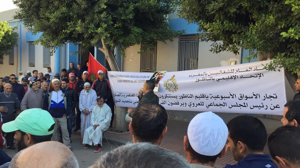 +صور حصرية .. تجار الخضر يدخلون في اعتصام  امام بلدية العروي  احتجاجا على قرار تنقيل السوق الى بني وكيل