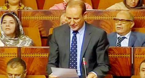 رئيس مجلس النواب يسحب بطاقة برلماني الدريوش البوكيلي بسبب غيابه المتكرر؟؟