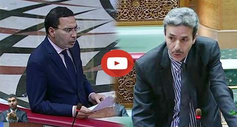 فيديو : الطيب البقالي عضو بالمجلس المستشارين عن اقليم الدريوش يتساءل حول وضعية الشباب المغاربة العالقين بليبيا
