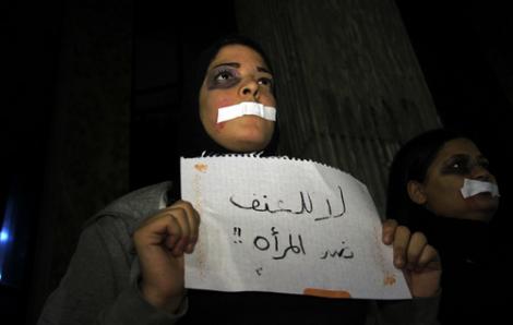 الحسيمة افضل مدينة في المغرب في معدلات العنف ضد النساء