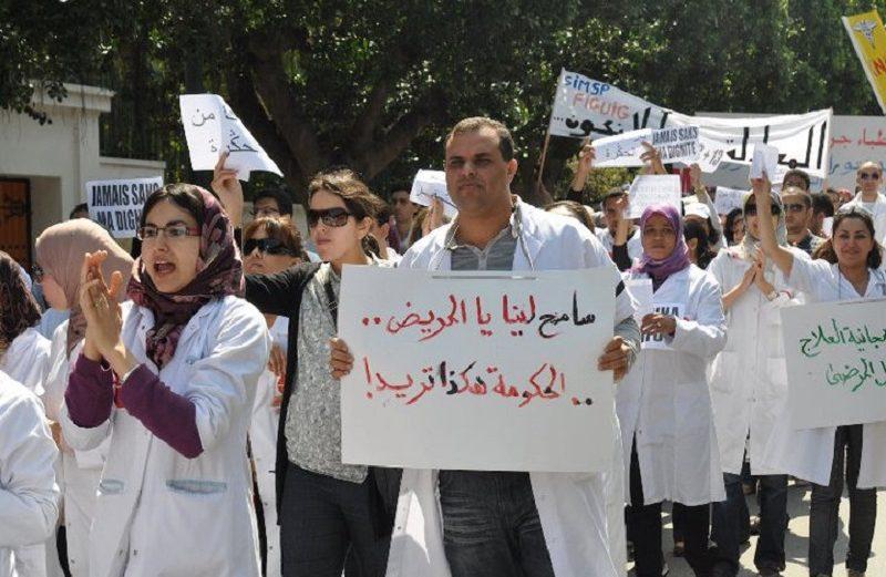 الأطباء يصعدون و يشلون حركة المستشفيات بالناظور