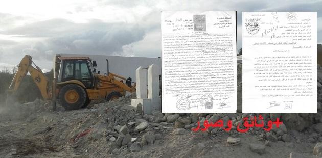 خطير + صور و فيديو: مستشار جماعي بالناظور يتعرض للإستيلاء على أرضه بجماعة بني سيدال الجبل